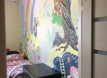 дом для престарелых комната