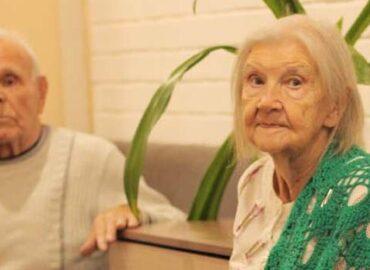дом для престарелых пожилые