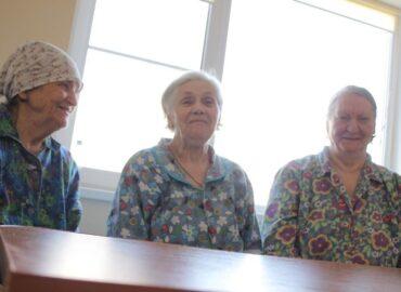 дом престарелых пожилые