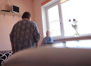 дом для престарелых отдых