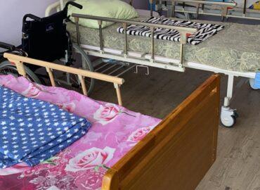 дом престарелых лечение